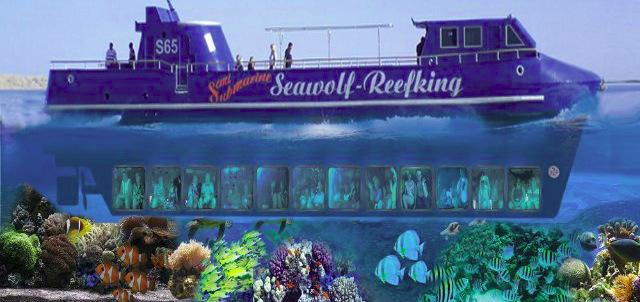 Батискаф Морской Волк - экускурсия к подводному миру Хургады