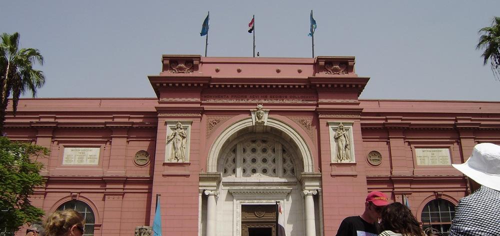Экускурсия в Каир на два дня