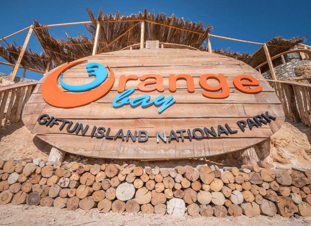 Оранжевая бухта с KarexTours