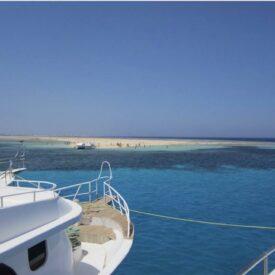 Остров Гифтун из Хургады